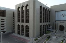 Central Bank UAE