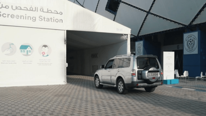 covid-19 drive-through Dubai