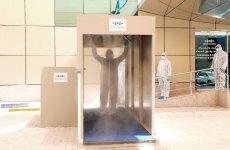 Dubai Silicon Oasis Authority develops Covid-19 disinfection tunnel