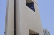 Biggest Banks In Saudi Arabia