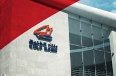 Kuwait's Gulf Bank Q3 Net Profit Gains 11.2%, Beats Estimates