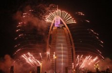 Pictures: UAE National Day Celebrations
