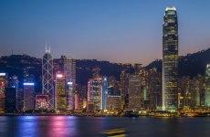 Hong Kong: The Next Financial Frontier