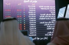Saudi bank stocks plunge on tax payments, Wall Street's decline weighs on GCC markets