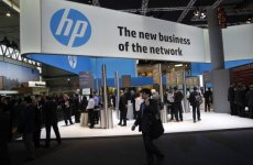 Mubadala Acquires Full Ownership of IT Firm Injazat After Buying HP's Stake