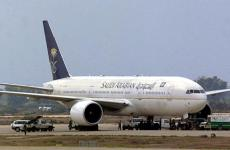 Saudi Arabian Airlines expects US laptop ban to be lifted by July 19