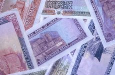 Oman's Islamic Deposits Surge, Adding Pressure On Liquidity Tools