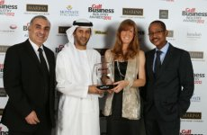 Gulf Business Industry Awards: Companies Of The Year