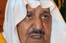 Saudi Crown Prince Nayef Dies