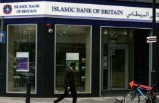 Islamic Bank Of Britain Takeover Deadline Extended