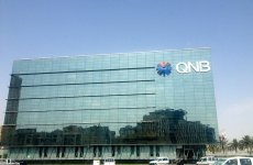 Qatar National Bank Closes Syndication Of $3bn Loan