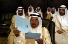 Kuwait Emir Opens New Parliament