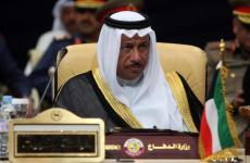 "Kuwait's PM Says Welfare State Is ""Unsustainable"""