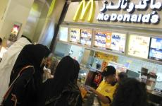 Saudi Food Sales To Hit $70bn By 2016