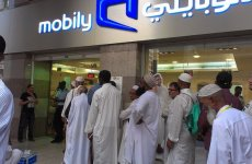 Saudi Arabia's Mobily Sacks CEO