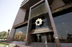 Kuwait's Global Sees Creditors Reject $1.7bn Restructuring Plan