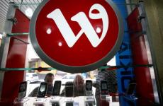 Qtel To Buy KIA's Stake In Wataniya