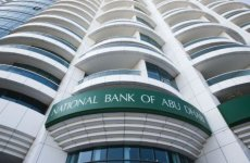 National Bank Of Abu Dhabi Posts 8% Profit Fall