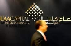 Dubai's Shuaa Capital Q4 Loss Narrows