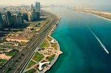 Abu Dhabi says to fund wider 2016 deficit mainly via bond issues