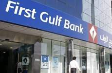 First Gulf Bank Buys Dubai Credit Card Firm For $164m