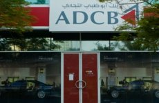 Abu Dhabi Commercial Bank Picks 4 Banks For 5-Year Bond