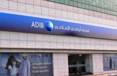 Abu Dhabi banks deny merger talks, shares fall