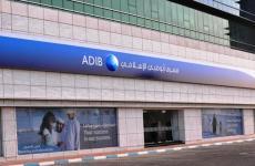 Abu Dhabi Lender ADIB Starts Sudan Branch