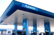 Abu Dhabi's ADNOC Distribution shares open sharply up