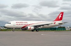 Air Arabia Posts 17.5% Rise In Q1 Passenger Numbers