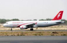 Air Arabia Posts 11% Hike In Q1 Net Profit