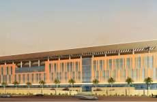 Arabtec JV Wins $107m Saudi Hospital Deal