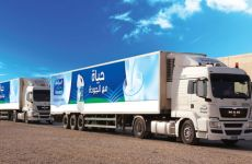 Saudi Almarai Q3 Profit Up 4.7%