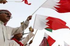 Vote On Bahrain's Triple Bank Merger