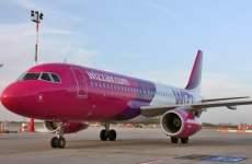 Wizz Air Offers Dubai Passengers Priority Boarding