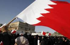 Bahrain Opposition Leader Cleared Of Terrorism Charges