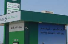 Bank Dhofar In H1 Profit