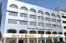 UAE's Bank Of Sharjah Signs $200m Loan Refinancing