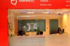 Batelco Records 8% Fall In 2011 Profits