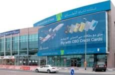 Commercial Bank Of Dubai Obtains $450m Loan