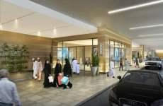 MAF Announces $70m Phase 2 Expansion For City Centre Muscat