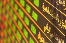 Stock News: Dubai Ends Up 7.9% As Arabtec Continues Surge