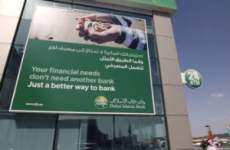 Dubai Islamic Bank To Fully Acquire Mortgage Firm Tamweel