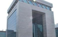 DIFCI $1bn Loan Near