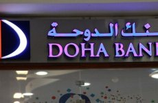 Doha Bank Eyes London Share Sale To Boost Capital