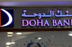 Qatar's Doha Bank Recommends 2014 Cash Dividend