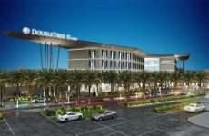 Hilton To Open New Hotel In Saudi Arabia