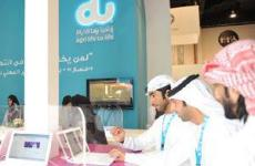 Du Offers Fastest UAE Service