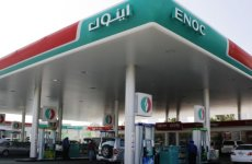 UAE's ENOC Replaces Sanctioned Iran Oil With Qatari Supplies