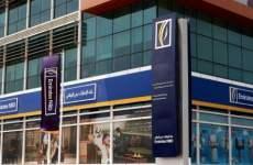 Emirates NBD Q1 Profit Jumps 31%